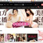 Jav101.com Photo Gallery