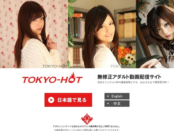 Tokyo-Hot Discount 70% Off